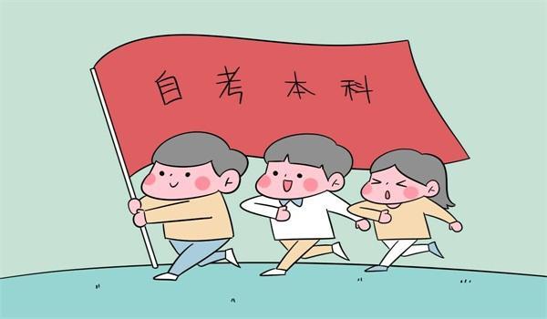 深圳成人学历教育哪家好,哪家机构便宜