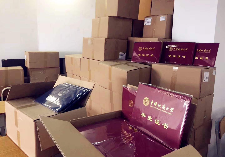深圳市成人学历助学中心怎么样,靠谱吗?