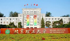 北京理工大学网络远程教育学费多少钱