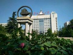 北京交通大学网络远程教育学费多少钱