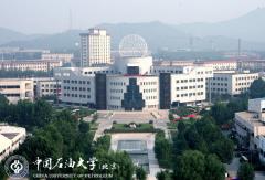 中国石油大学网络教育学费多少钱