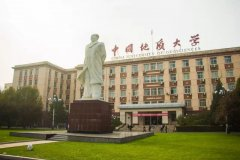 中国地质大学网络教育多少钱