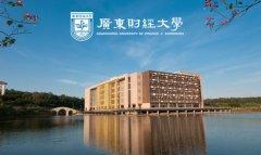 广东财经大学成人高考本科学费多少钱