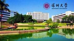 深圳大学成人高考怎么报名