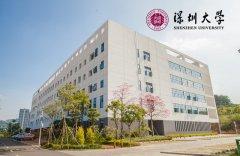 深圳大学成考分数线多少