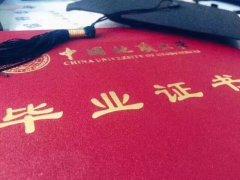 深圳宝安学历提升哪里比较靠谱