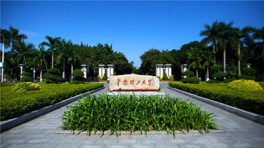 华南理工大学自考本科学费多少钱