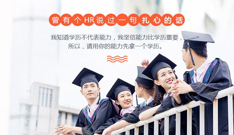 广东成人高考专升本的通过率高吗?
