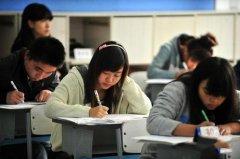 成人高考的优势是什么