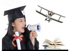 2020年深圳成人高考需要具备哪些条件