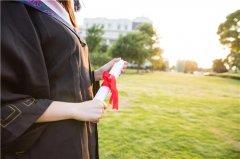 网络教育文凭有什么用