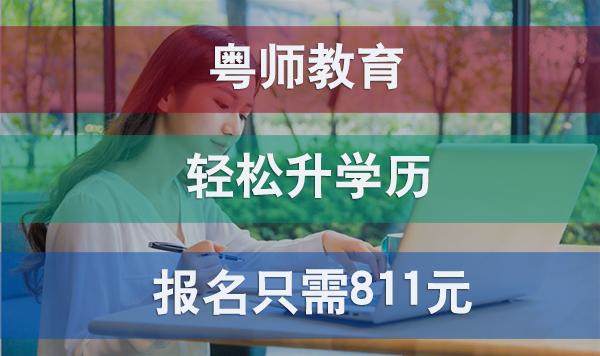 2020年吉林财经大学成人高考招生简章
