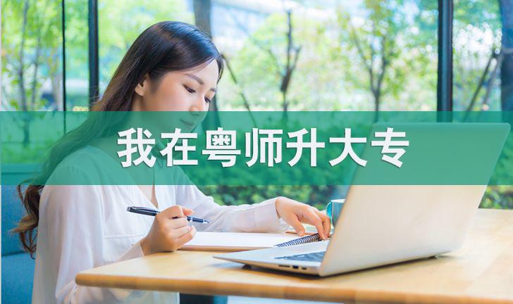 外地户口能报考2020年深圳成人高考吗?