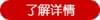 深圳网络远程教育的大学文凭有用吗