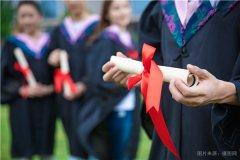 广州在职学历怎么报名 健康管理师是权威机构发证吗