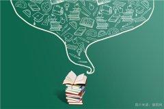 广州自考哪家好 2020年自考大专学历可以考研吗