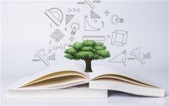 广东自考要多少钱 2020年有专升本的学校好考吗