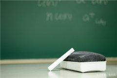 广东在职学历要多少钱 2020年专升本的学校有哪些