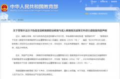 备战深圳成人高考不攻自破的六大谣言