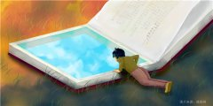提升学历教育 怎样自我提升学历