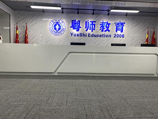 北京师范大学网络教育学费多少钱?