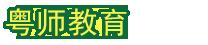 广东成考网